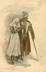 """Сергей Виноградов """"На помощь жертвам войны"""". Открытка 1916 г."""