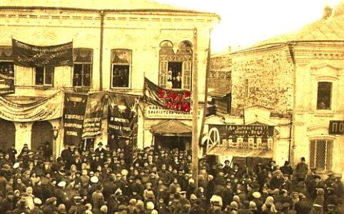 Празднование 1 мая 1917 г. в Мглине. Источник: http://www.mglin-krai.ru