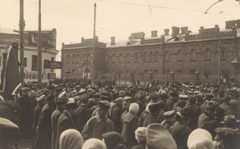 1 мая 1917 г. в Москве