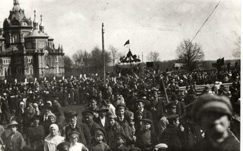Первомайская демонстрация 1917 г. в Бежице. Фото из группы ВК «Брянск глазами разных поколений».