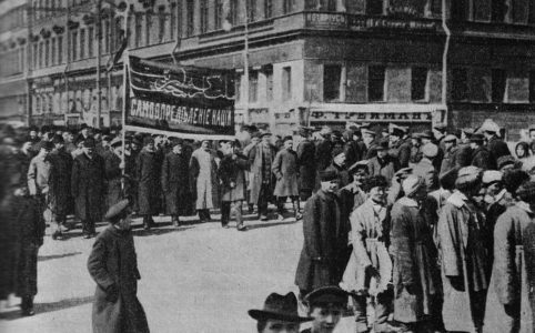 1 мая в Петрограде на Невском проспекте. 1917 г.