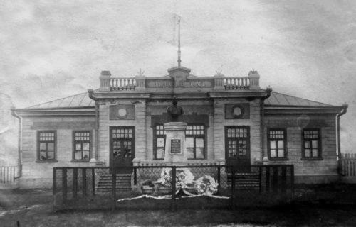 Народный дом в п. Ивот.