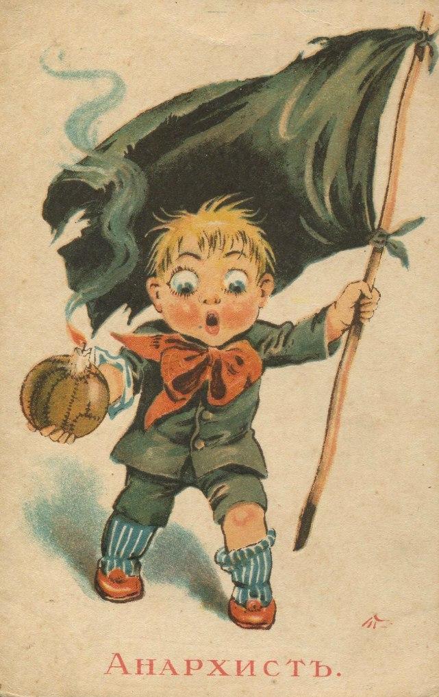 "Анархист. Открытка из серии ""Дети-политики"". Худ. В. Табурин. 1917."