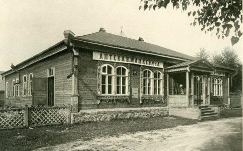 Аптека В. Мацкевича в Бежице. Фотография Карла Фишера, 1895 г.