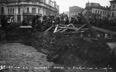Арбатская площадь. Ополчение курсантов. Октябрь 1917 г.