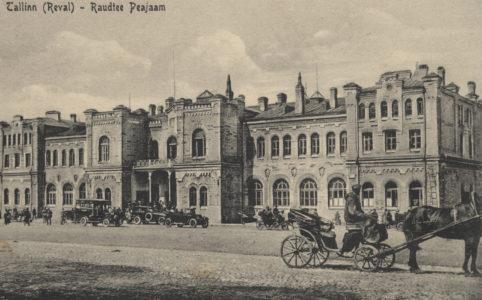 Балтийский вокзал в Ревеле. Открытка 1900-1910-х гг.
