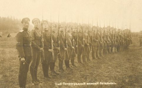 1-ый Петроградский женский батальон. 1917 г.