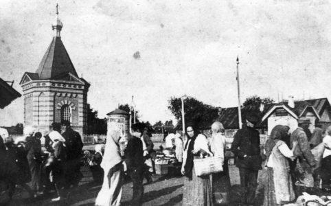Базар в Бежице. Фото 1914 г. Из коллекции группы ВК «Брянск глазами разных поколени