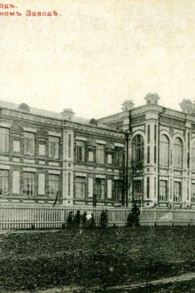 Женская гимназия в Бежице. Фото 1914-191 гг. Источник: группа ВК «Брянск глазами разных поколений».
