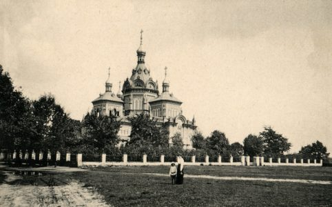 Церковь Преображения Господня в Бежице. Фото с открытки 1914 г. Из коллекции группы ВК «Брянск глазами разных поколений»