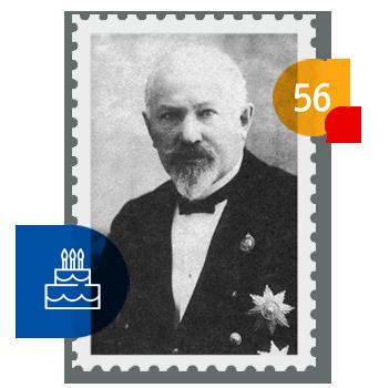 25 февраля - день рождения Ивана Щегловитова