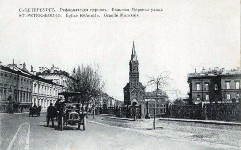 Большая Морская улица. Фото с открытки 1900-1910х гг.
