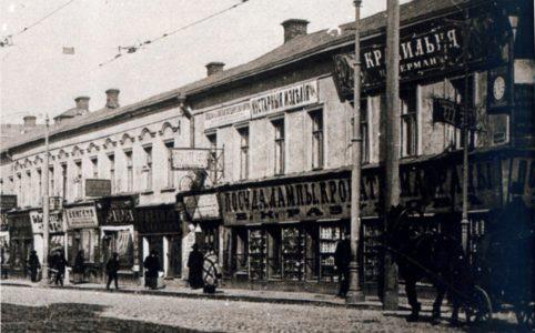 Москва. Большая Никитская улица у Леонтьевского переулка. 1904 г.