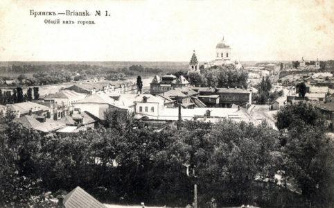 Брянск. Общий вид города. Около 1911 г. Источник: группа ВК «Брянск глазами разных поколений»