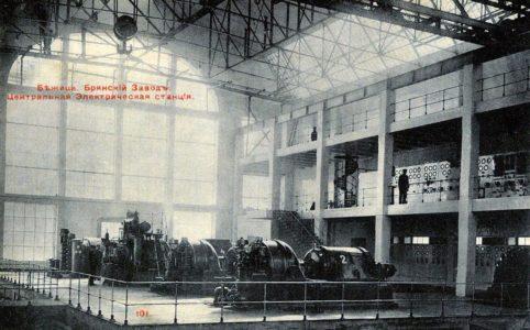 Электрическая станция на Брянском заводе. Фото с открытки 1910-х гг.  Из коллекции группы ВК «Брянск глазами разных поколений»