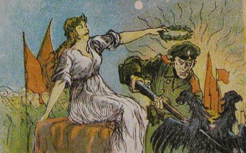 Революционная открытка. Неизвестный художник. 1917 г.
