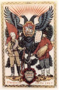 """Открытка """"Чем Русь сильна"""". 1917 г."""