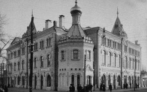 Общий вид Епархиального дома в Чернигове. Фото 1910-х гг.