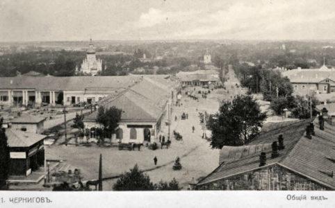 Чернигов. Общий вид. Фото с открытки нач. XX в.