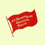 Лекция В. И. Богданова «Личная свобода».