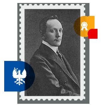 В исполнение обязанностей губернского комиссара вступил Михаил Андреевич Искрицкий.