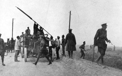 Поимка дезертиров. 1915-1917 гг.