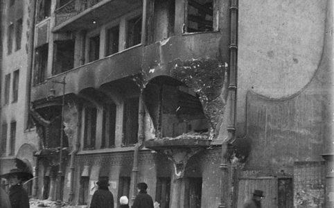 Дом Коробковой на Тверском бульваре. 1917 г.