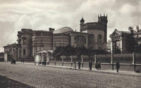 Особняк Морозовых на Воздвиженке в Москве. Фото начала 1900-х гг.