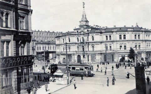 Думская площадь в Киеве. 1917 г.