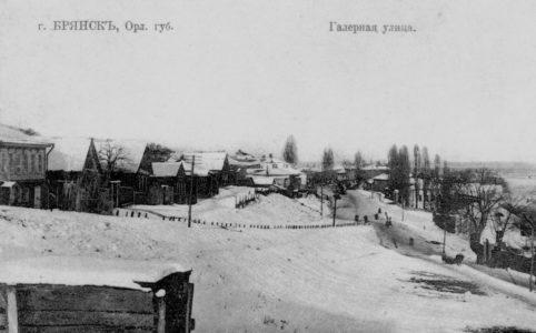 Галерная улица. Фото 1900-1910-х гг.