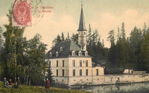 Приоратский дворец в Гатчине. Открытка нач. XX в.