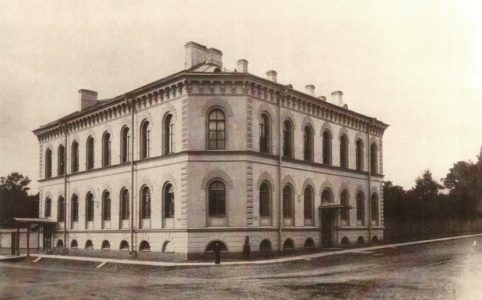 Гатчинское дворцовое управление. Фото нач. XX в.