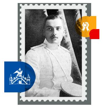 В печати официально сделана публикация об увольнении исправляющего должность Орловского губернатора графа П. В. Гендрикова