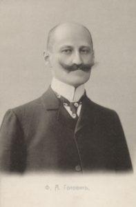 Фёдор Александрович Головин - комиссар всех учреждений бывшего Министерства Императорского двора с марта 1917 года.