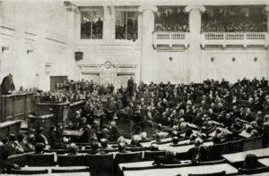 Заседание Государственной думы. 1917 г.