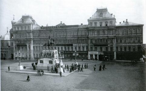 Скобелевская площадь в Москве. Гостиница «Дрезден». Фото 1914-1917 гг.