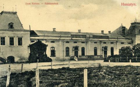 Гусятин. Дом раввина. Фото с открытки 1900-1910х гг.