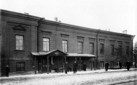 Главное здание Императорского фарфорового завода. Фото 1913 г.