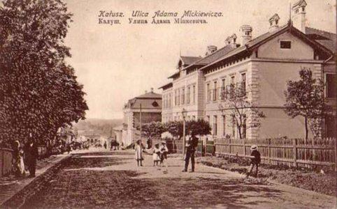 Калуш. Улица Адама Мицкевича. Фото с открытки нач. XX в.