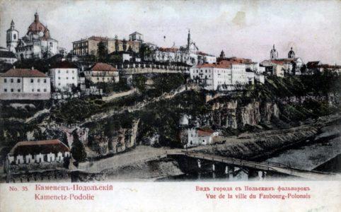 Каменец-Подольский. Вид города с Польских фольварок. 1912 г.