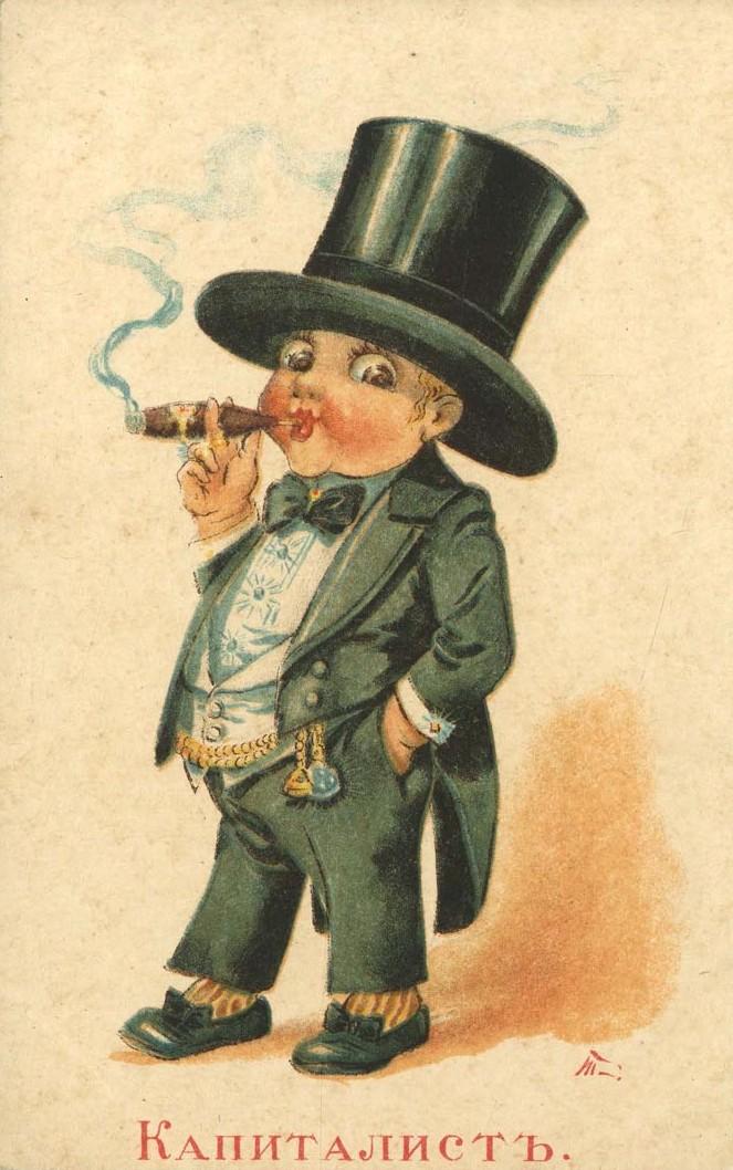 """Капиталист. Открытка из серии """"Дети-политики"""". Худ. В. Табурин. 1917."""
