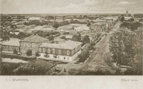 Общий вид Карачева. Фото конца XIX — начала XX в.