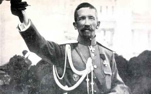 Генерал Корнилов в Москве. Август 1917 г.