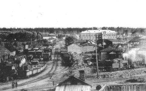 Людиново. Пути Мальцовской железной дороги. Фото 1900-х гг.