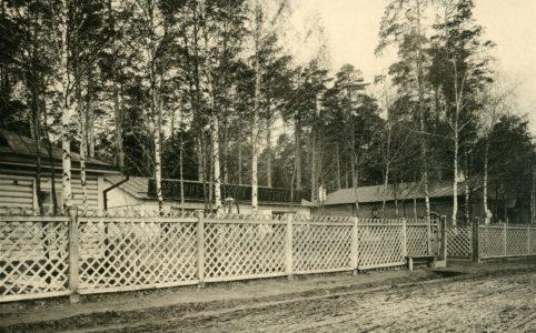Магазин общества потребителей в Бежице. Фото К. Фишера, 1895 г. Из коллекции группы ВК «Брянск глазами разных поколений»