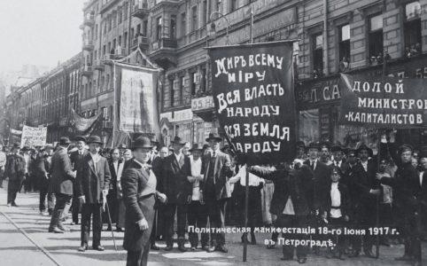 Манифестация 18 июня 1917 года (1 июля нов. ст.) в Петрограде.