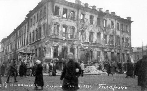 У Никитских ворот. 1917 г.