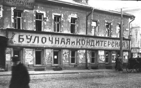 На площади Никитских ворот. 1917 г.