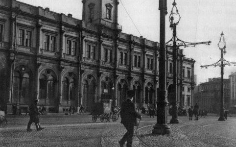 Николаевский вокзал в Петрограде. Фото 1907-1914 гг.
