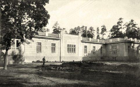 Новая заводская больница в Бежице. Открытка 1914 г. Фото М. Знаменского. Из коллекции группы ВК «Брянск глазами разных поколений»